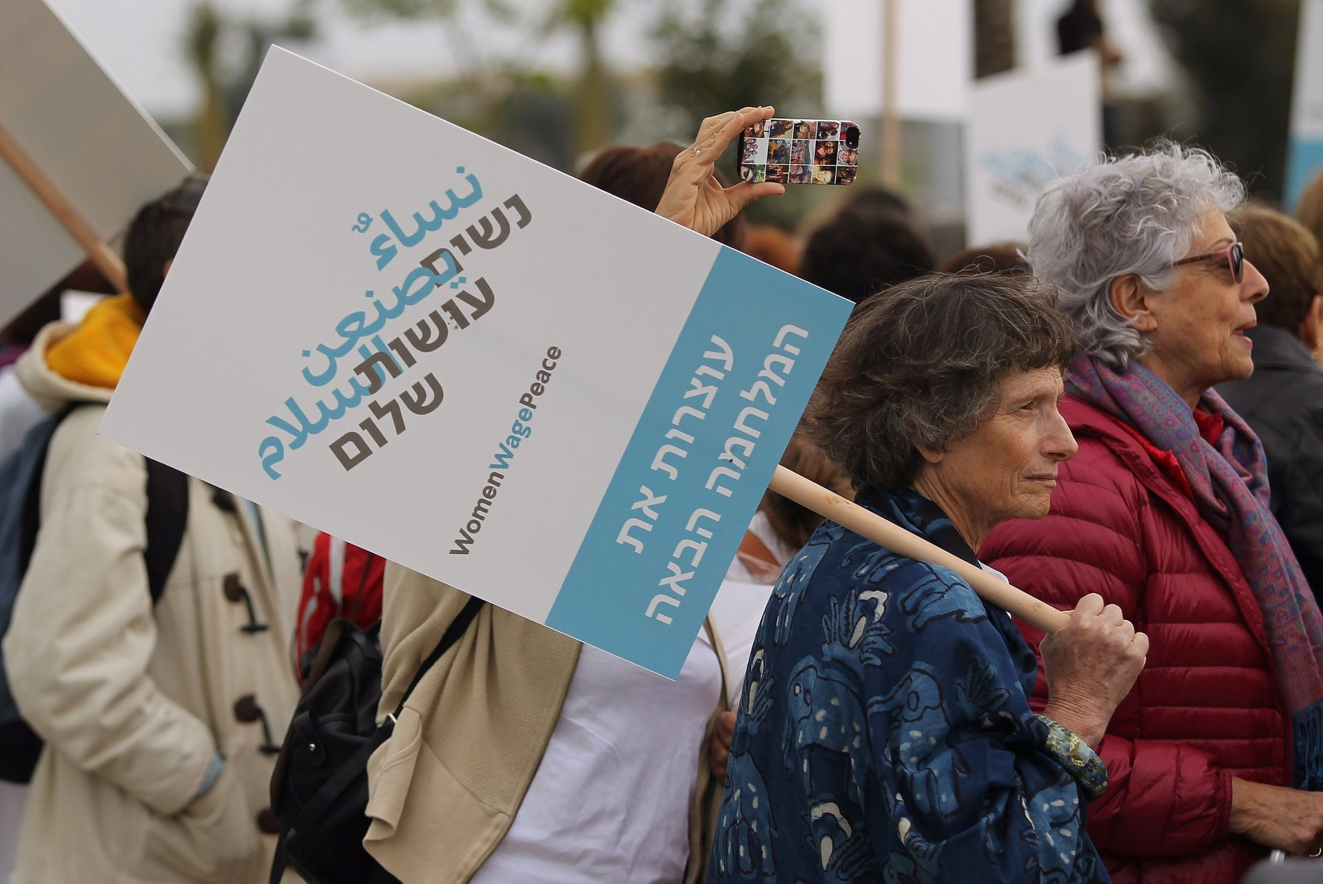 How International Media Outlets are Failing the Peace Movement in Israel and Palestine