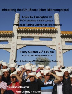 Guangtian Scheps Talk jpeg