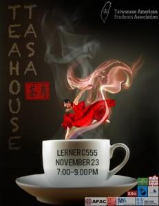 Teahouse 2013