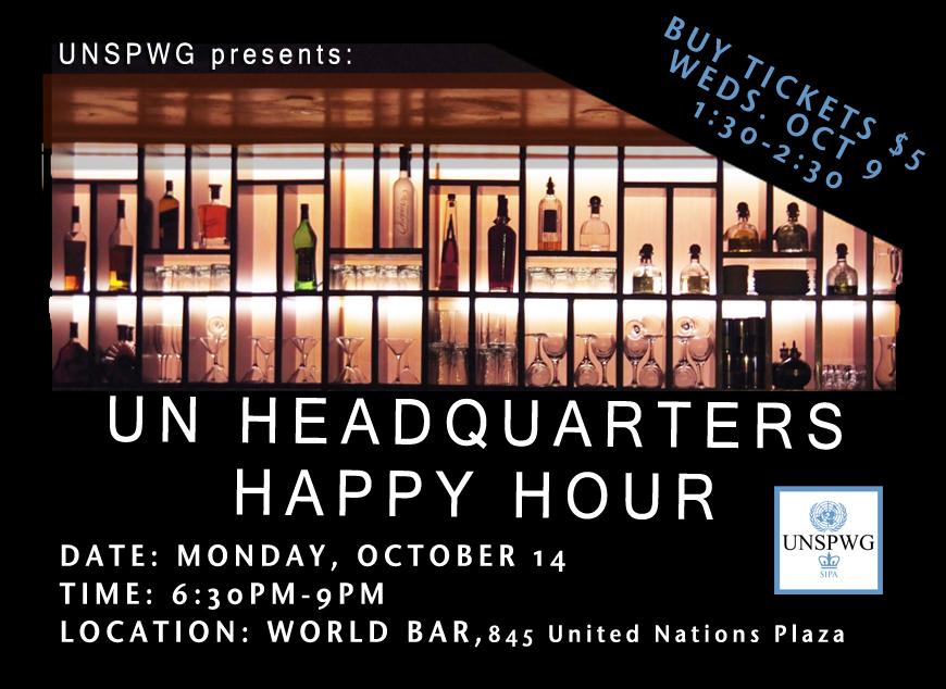 UNHQ_Happy_Hour_UNSPWG_Oct14