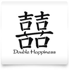 The Chinese symbol for marriage